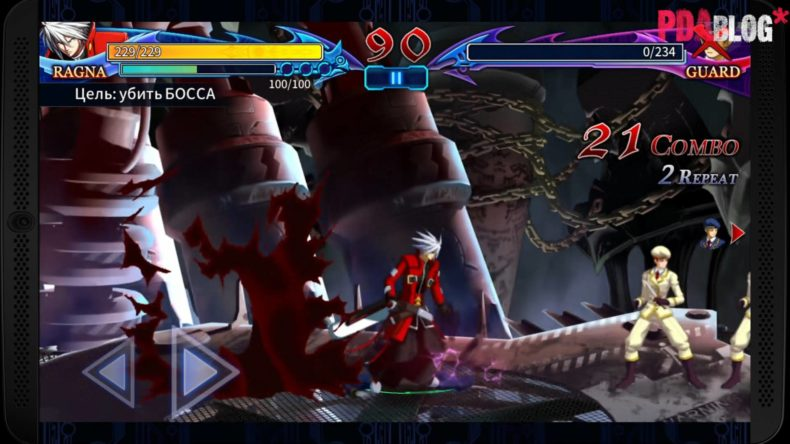 BlazBlue RR – Real Action Game